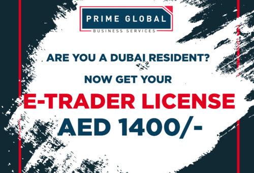 Dubai E-Trader License