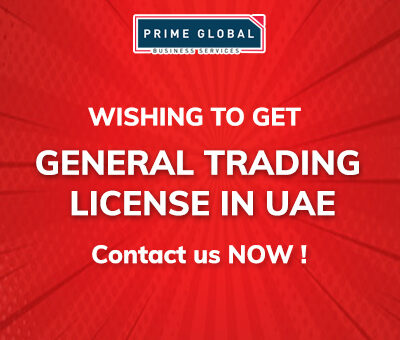 General Trading License – Know more